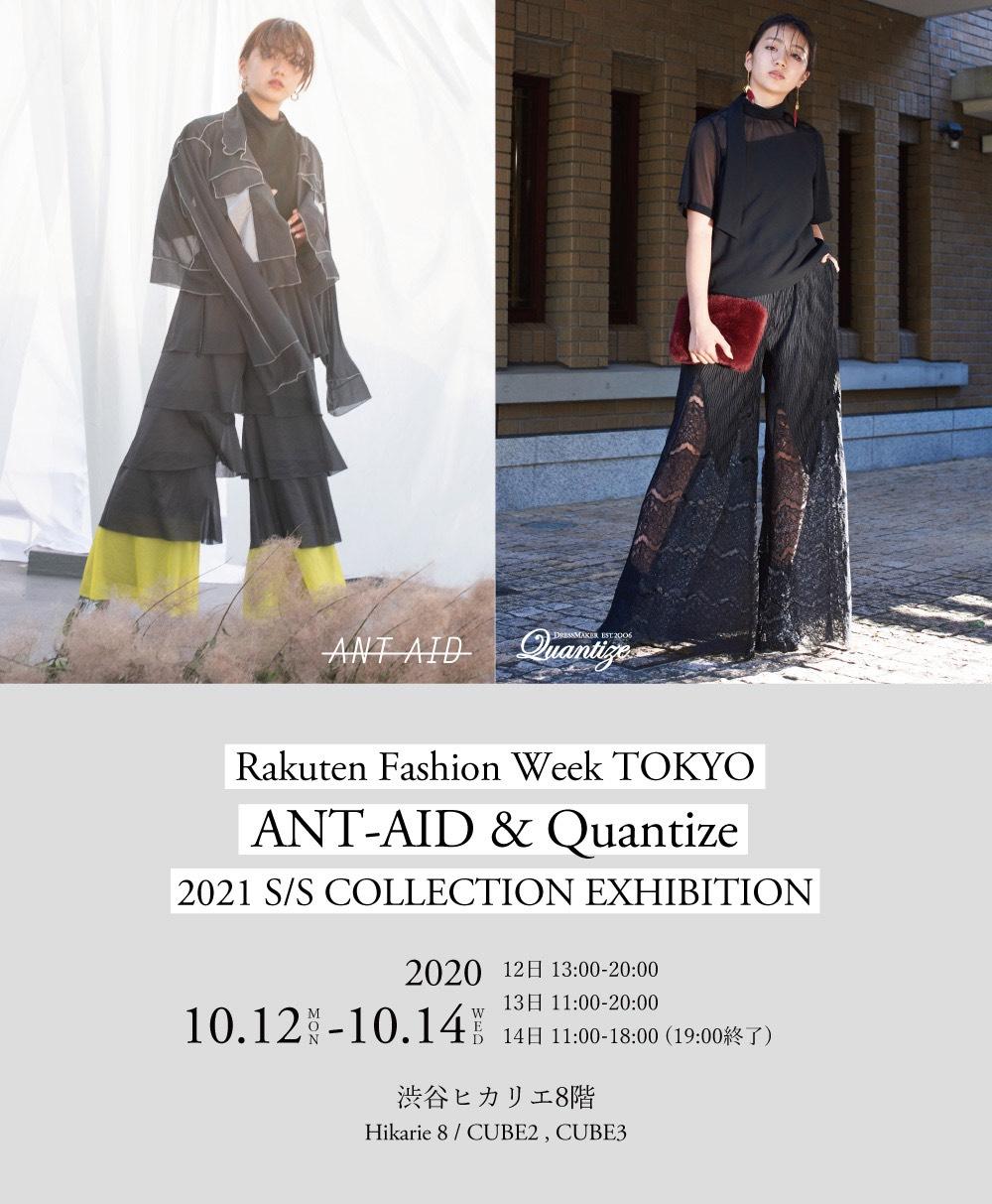 【Rakuten Fashion Week TOKYO】初出展のお知らせ